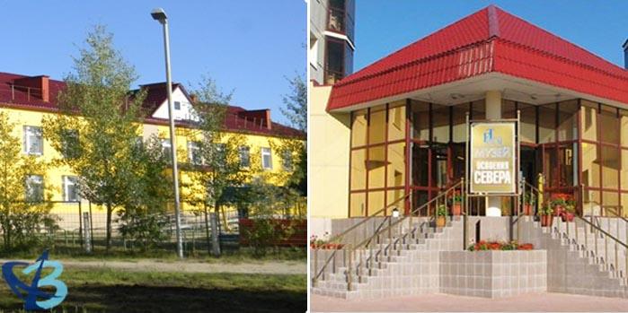 Губкинский музей и детский сад «Радость» выиграли гранты